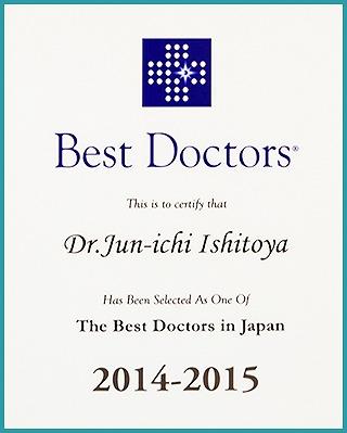 Best Docters2014-2015